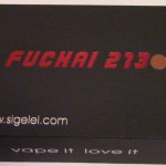 Sigelei Fuchai 213 Review: A Look At The Newly Revised Version