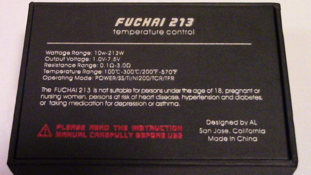 sigelei-fuchai-213